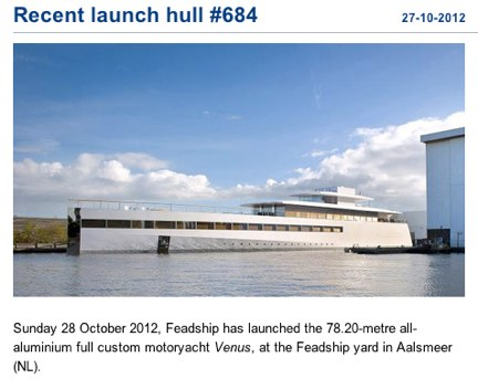 Feadship Press release